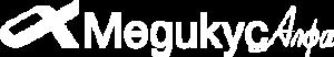 LogoMedicalAlfaClinic